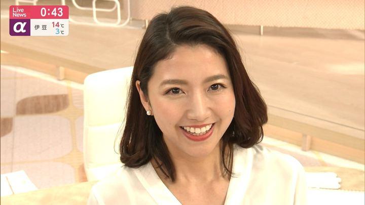 2019年04月01日三田友梨佳の画像26枚目