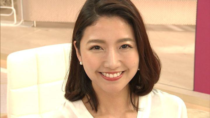 2019年04月01日三田友梨佳の画像27枚目