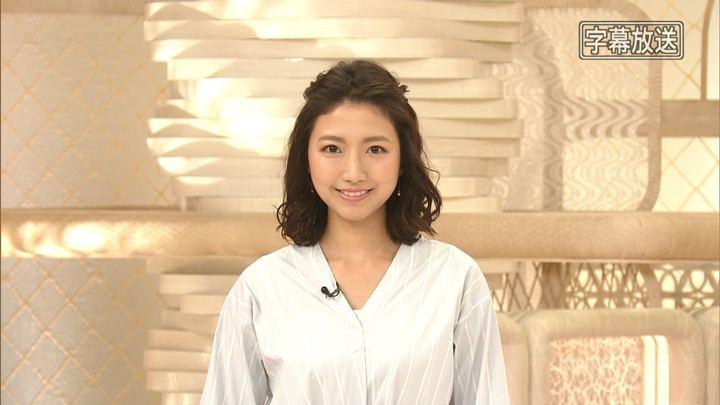 2019年04月03日三田友梨佳の画像02枚目