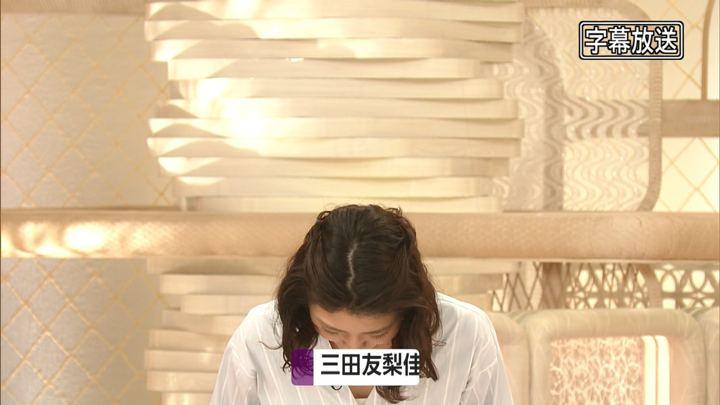 2019年04月03日三田友梨佳の画像03枚目