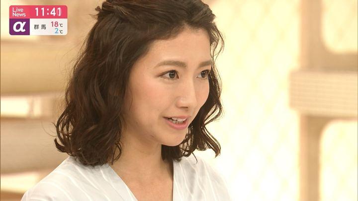 2019年04月03日三田友梨佳の画像05枚目