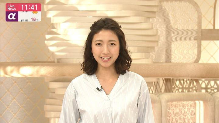 2019年04月03日三田友梨佳の画像07枚目