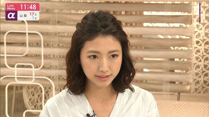2019年04月03日三田友梨佳の画像14枚目