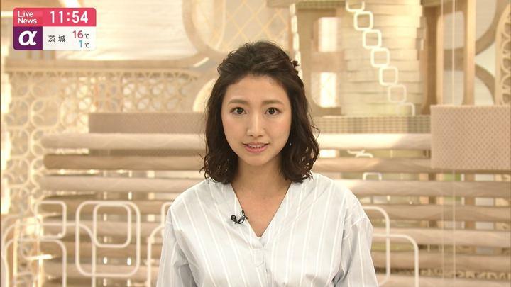 2019年04月03日三田友梨佳の画像16枚目
