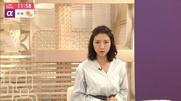 2019年04月03日三田友梨佳の画像19枚目