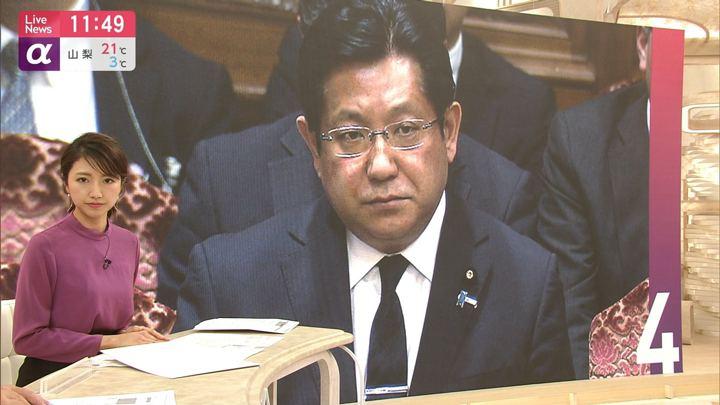 2019年04月04日三田友梨佳の画像13枚目