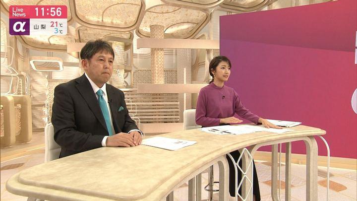 2019年04月04日三田友梨佳の画像16枚目
