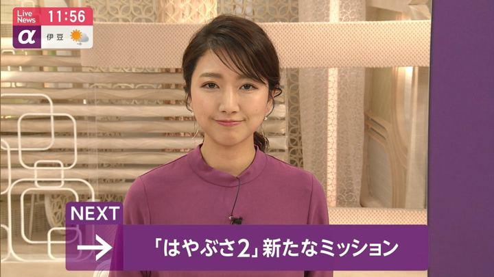 2019年04月04日三田友梨佳の画像17枚目