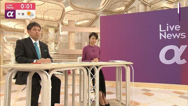 2019年04月04日三田友梨佳の画像19枚目