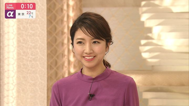 2019年04月04日三田友梨佳の画像26枚目