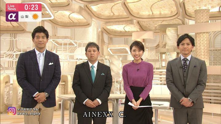 2019年04月04日三田友梨佳の画像34枚目