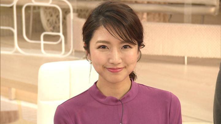 2019年04月04日三田友梨佳の画像38枚目