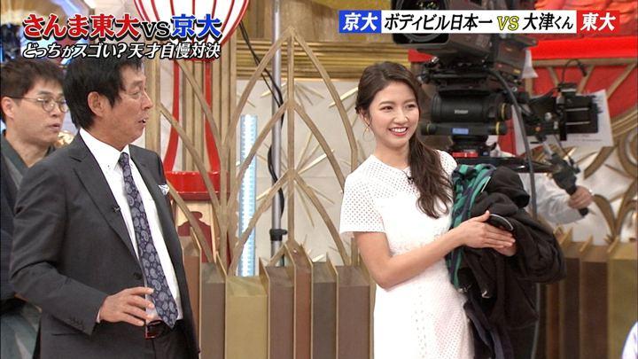 2019年04月07日三田友梨佳の画像53枚目