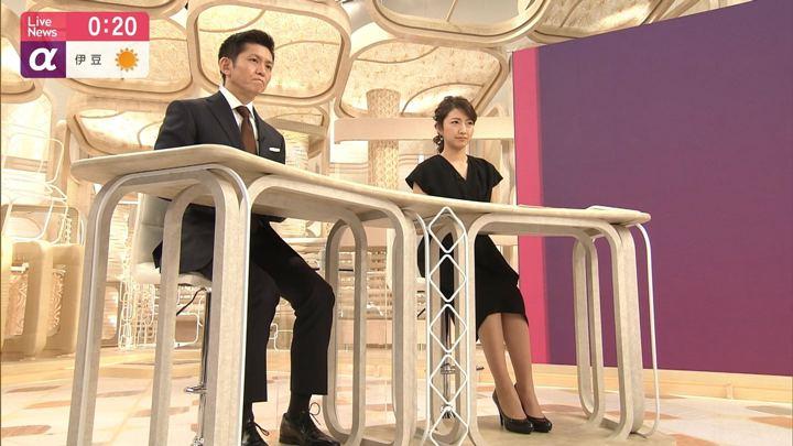 2019年04月08日三田友梨佳の画像10枚目