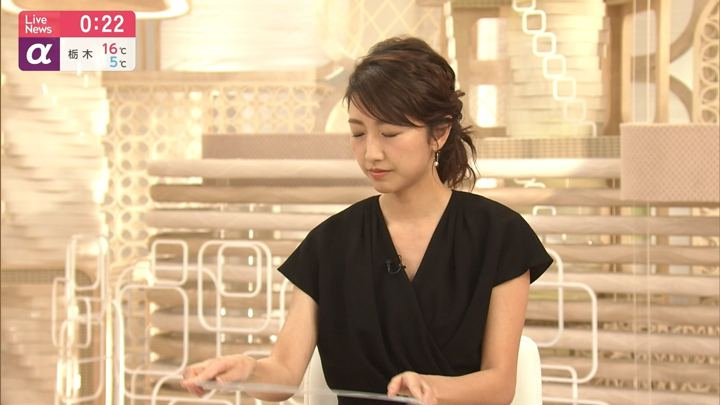 2019年04月08日三田友梨佳の画像11枚目