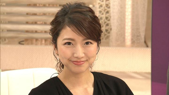 2019年04月08日三田友梨佳の画像26枚目