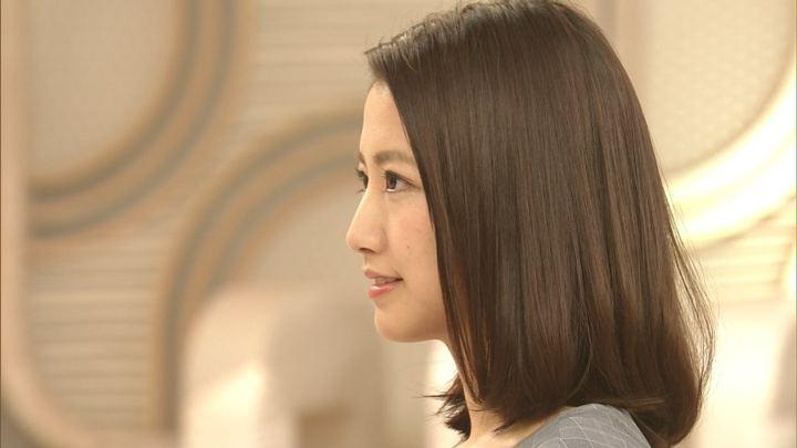 2019年04月09日三田友梨佳の画像02枚目