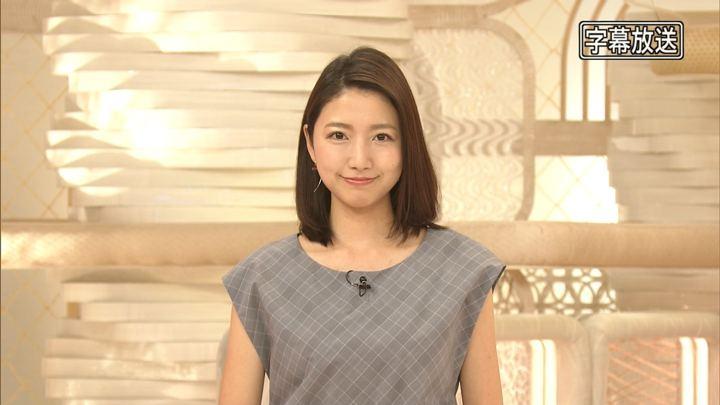 2019年04月09日三田友梨佳の画像04枚目