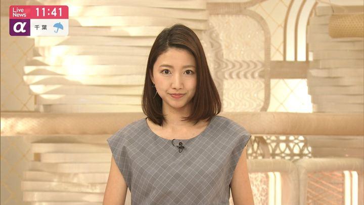2019年04月09日三田友梨佳の画像07枚目