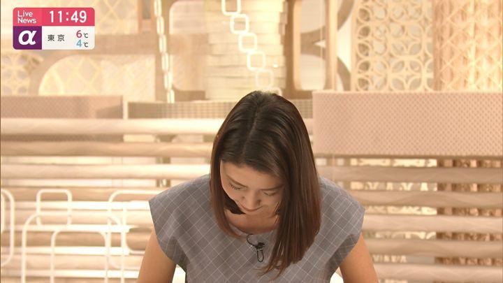 2019年04月09日三田友梨佳の画像11枚目