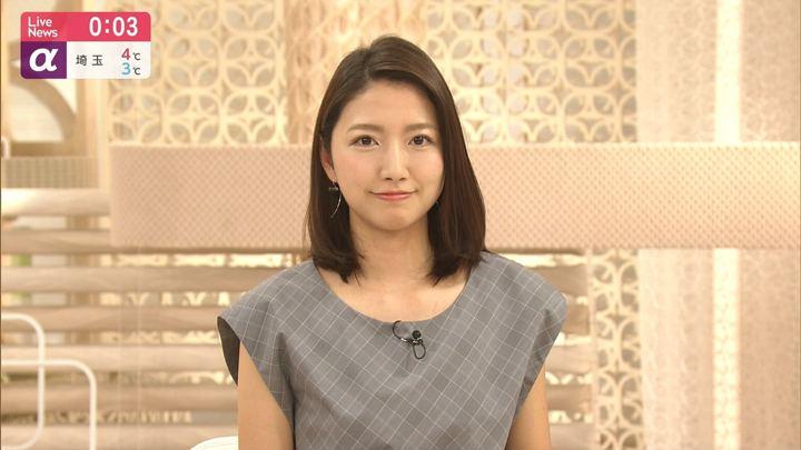 2019年04月09日三田友梨佳の画像18枚目