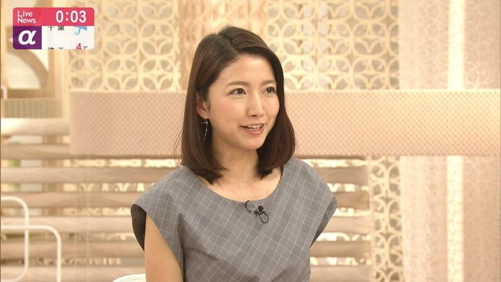 2019年04月09日三田友梨佳の画像19枚目