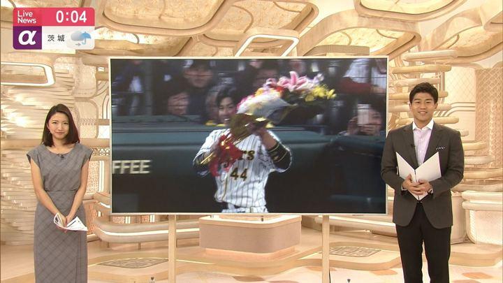 2019年04月09日三田友梨佳の画像21枚目