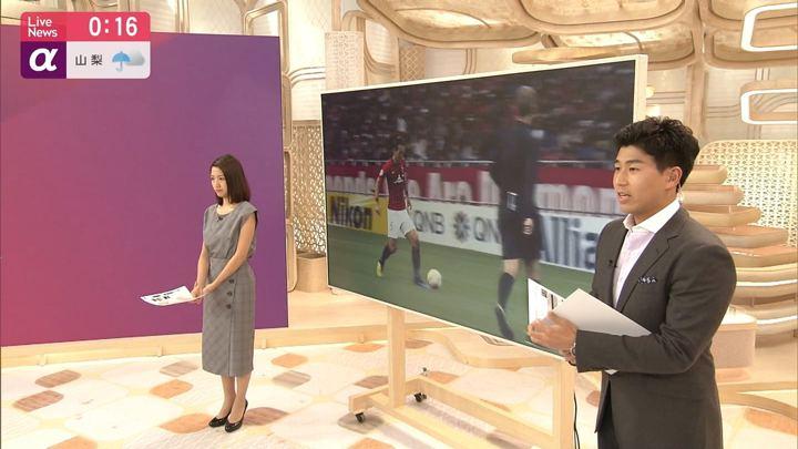 2019年04月09日三田友梨佳の画像22枚目