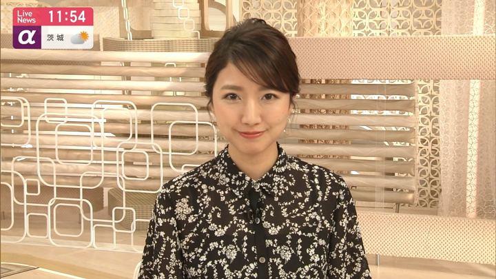 2019年04月11日三田友梨佳の画像18枚目