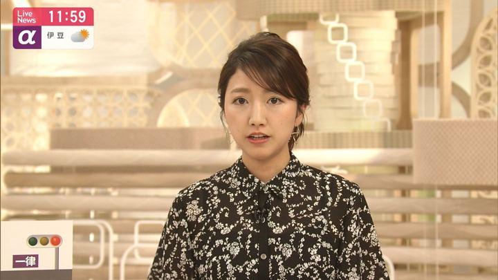 2019年04月11日三田友梨佳の画像21枚目