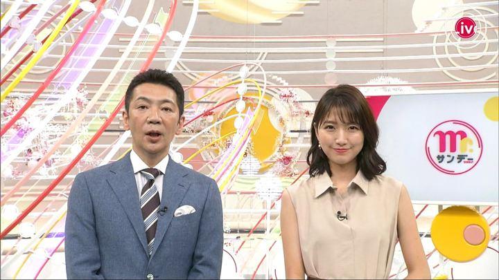 2019年04月14日三田友梨佳の画像03枚目