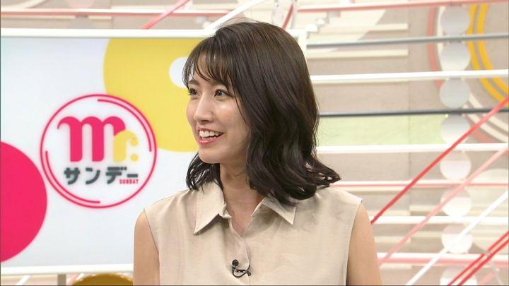 2019年04月14日三田友梨佳の画像05枚目