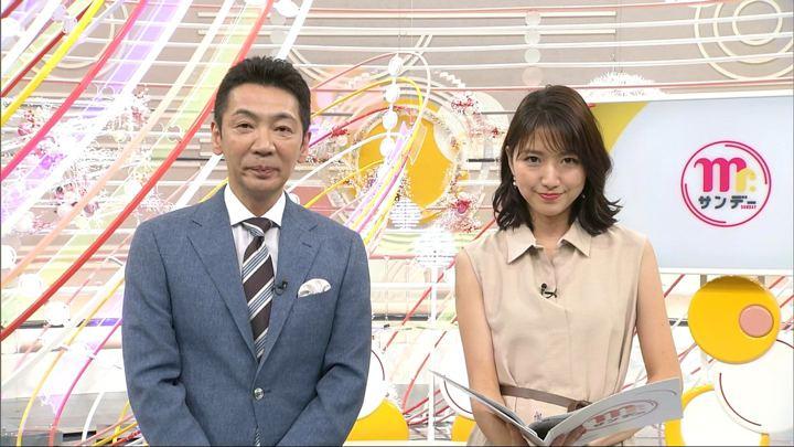 2019年04月14日三田友梨佳の画像06枚目