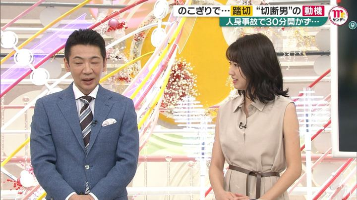 2019年04月14日三田友梨佳の画像07枚目