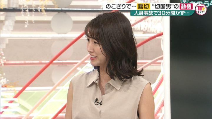 2019年04月14日三田友梨佳の画像09枚目