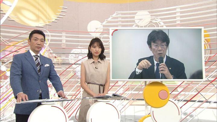 2019年04月14日三田友梨佳の画像10枚目