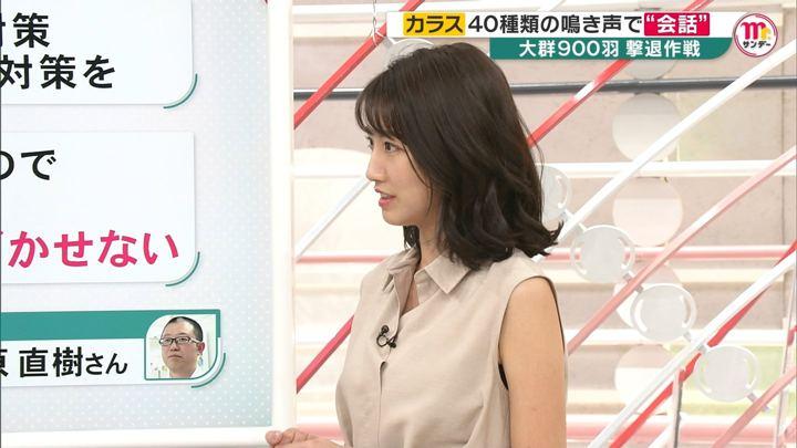 2019年04月14日三田友梨佳の画像11枚目