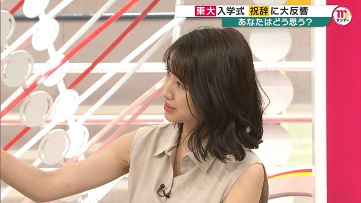 2019年04月14日三田友梨佳の画像21枚目