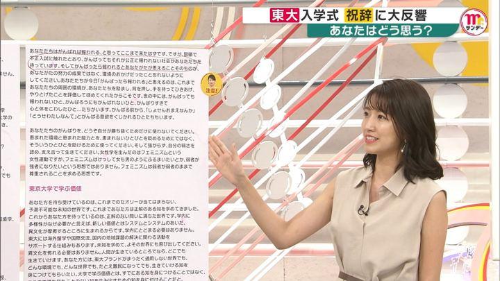 2019年04月14日三田友梨佳の画像23枚目