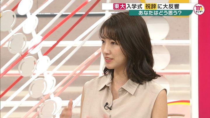 2019年04月14日三田友梨佳の画像24枚目