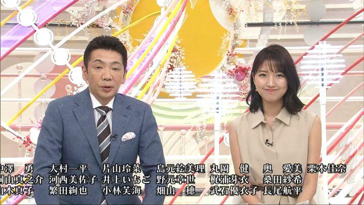 2019年04月14日三田友梨佳の画像27枚目