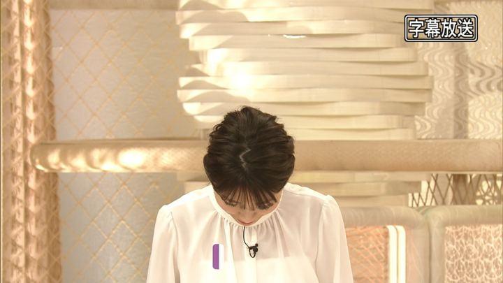 2019年04月15日三田友梨佳の画像07枚目