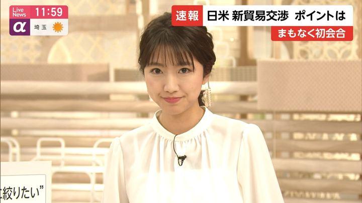2019年04月15日三田友梨佳の画像14枚目