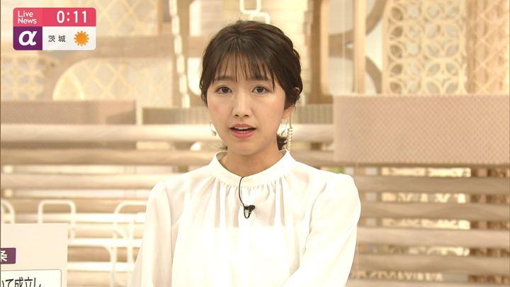2019年04月15日三田友梨佳の画像19枚目