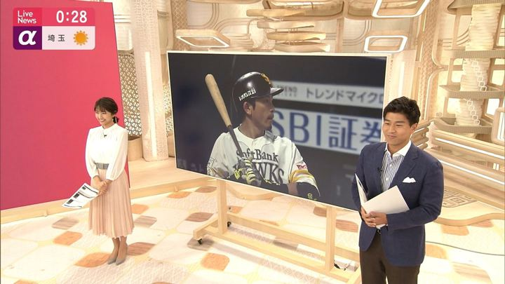 2019年04月15日三田友梨佳の画像34枚目
