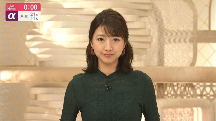 2019年04月16日三田友梨佳の画像07枚目