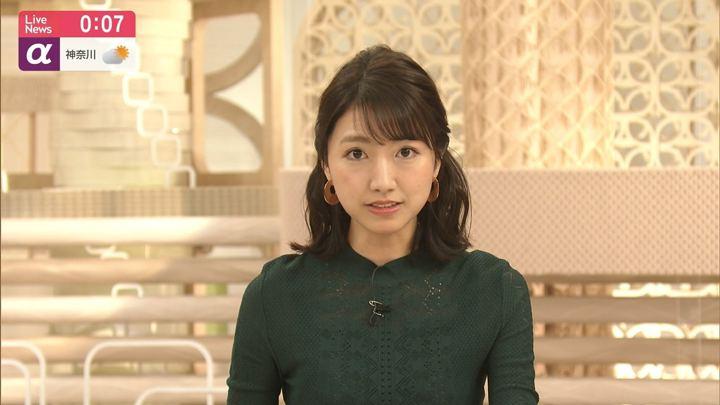 2019年04月16日三田友梨佳の画像12枚目