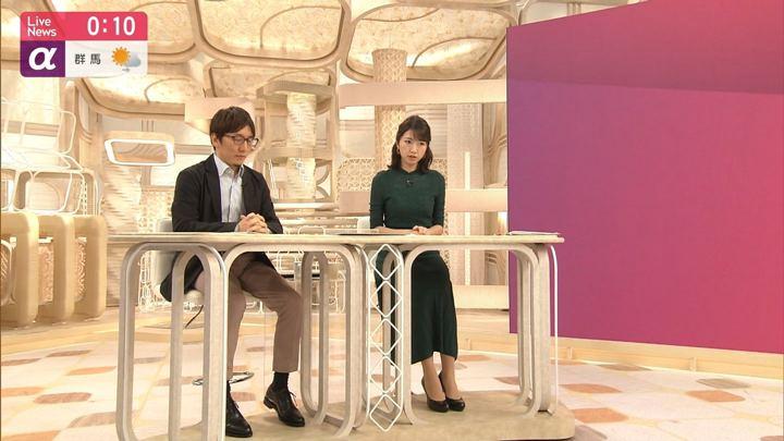 2019年04月16日三田友梨佳の画像14枚目