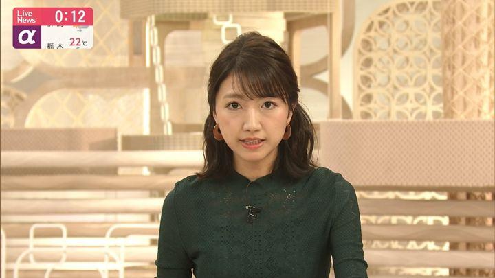 2019年04月16日三田友梨佳の画像15枚目