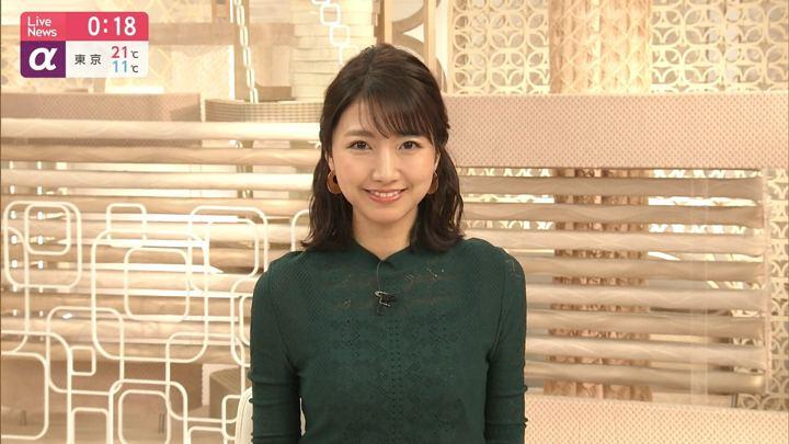 2019年04月16日三田友梨佳の画像16枚目
